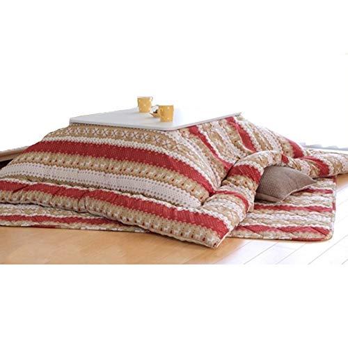 JISHIYU Set de la Sala de Estar de la Sala de Estar de Invierno Set de Mesa de futón Rectangular Mesa Multifuncional Tatami Tabla LEBIDA DORMENTO (TAMAÑO: 120 * 80cm)