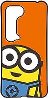 AQUOS R5G 怪盗グルー ミニオンズ イーフィット ケース カバー ハイブリッド キャラクター ソフトケース ソフト ハード ハードケース TPU ボブ アクオス アールファイブジー aquosr5g シャープ アクオスR5G 専用 スマホカバー スマホケース s-gd_7c739