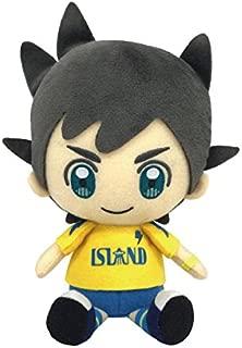 SunRise Inazuma Eleven Ares of The Balance Inamori Tomorrow People Chibi Plush Toy