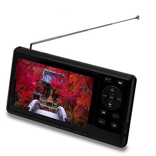 【2021年最新】携帯テレビおすすめ7選|防災グッズとしても使える!のサムネイル画像