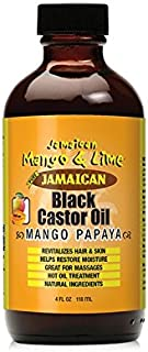 Jamaican Mango & Lime Black Castor Oil (Mango Papaya) 4oz