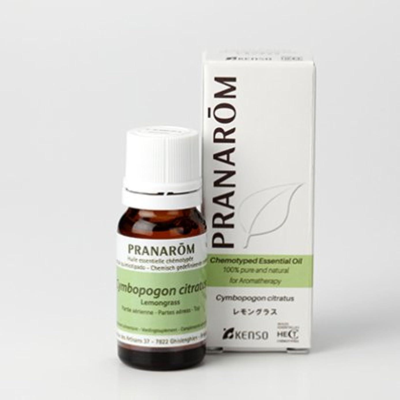 シーズン論理的に解体するレモングラス 10ml プラナロム社エッセンシャルオイル(精油) 柑橘系トップノート