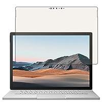 PDA工房 Surface Book 3 (15インチ) 9H高硬度[ブルーライトカット] 保護 フィルム [液晶用] 光沢 日本製