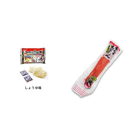 [2点セット] 飛騨高山ラーメン[生麺・スープ付 (しょうゆ味)]・赤かぶたくあん(220g)
