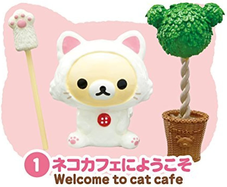 el precio más bajo De Rilakkuma gato relajado cafe CAJA materias primas 1BOX 1BOX 1BOX = 8 piezas, los ocho  buena calidad