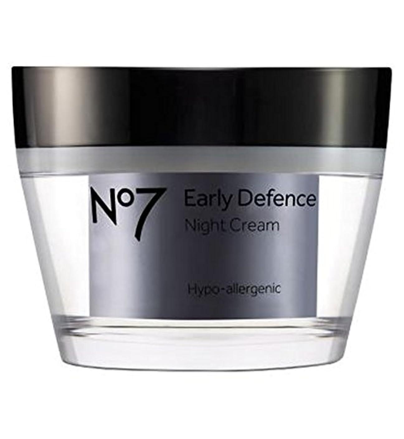 スクリーチ彼女のコンピューターNo7 Early Defence Night Cream - No7早期防衛ナイトクリーム (No7) [並行輸入品]
