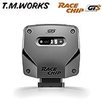 T.M.WORKS レースチップGTS BMW X1 (F48) B48 xDrive25i 231PS/350Nm 2.0L