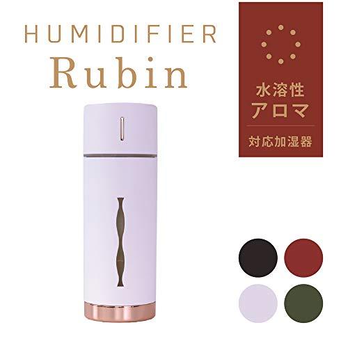 東洋ケース『加湿器MINIHUMIDIFIERルビン(MHUM-RB)』