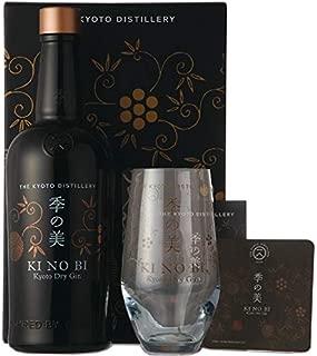 [特製グラス付き] 季の美 (きのび) 京都ドライジン 45度 700ml