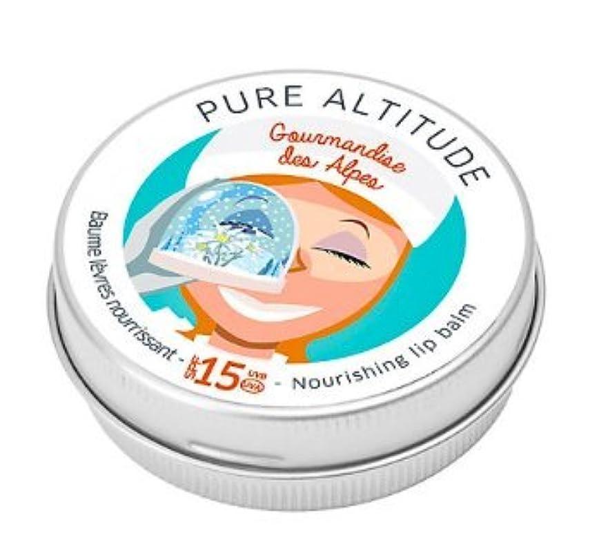 柱突破口労働【Pure(ピュール)】 グルモンディーズ アルプ / 日焼け止めリップバームSPF15