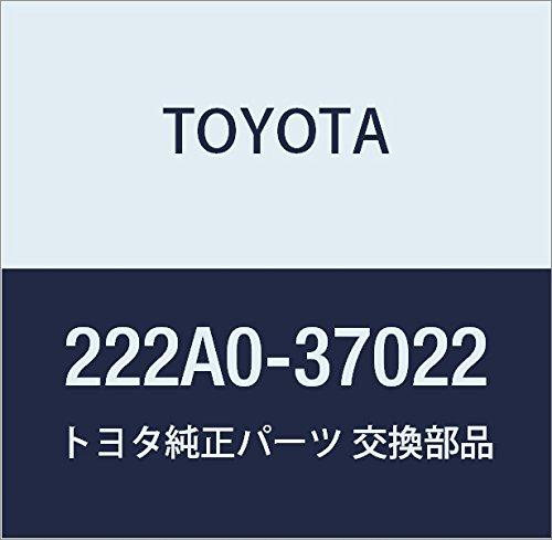 TOYOTA (トヨタ) 純正部品 コンティニュアスリバリアブルバルブリフト コントローラASSY 品番222A0-37022