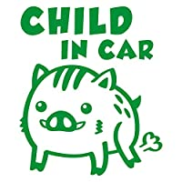 imoninn CHILD in car ステッカー 【パッケージ版】 No.74 イノシシさん(ウリ坊) (緑色)