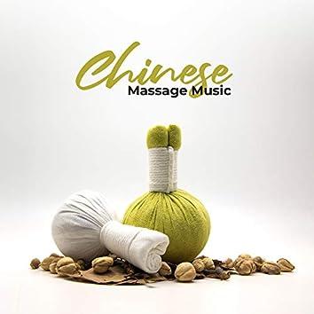 Chinese Massage Music