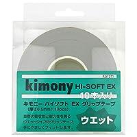 キモニー ハイソフトEX グリップテープ 10P KGT211 GY