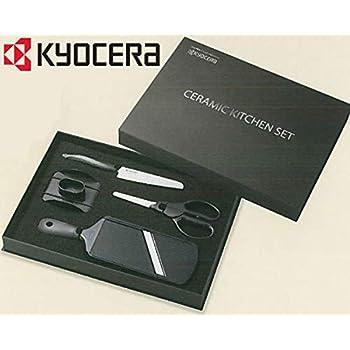 京セラ(KYOCERA) キッチン3点セット(セラミックナイフ/セラミックキッチンはさみ/セラミックスライサー) ブラック GS3HS-BK