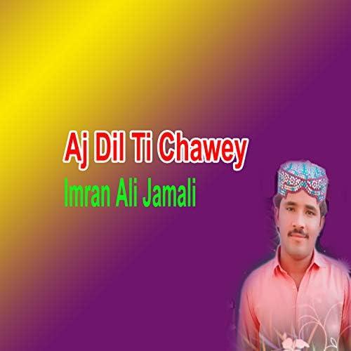 Imran Ali Jamali