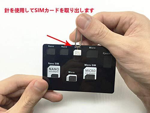 v4sim『SIMカードホルダーケース』