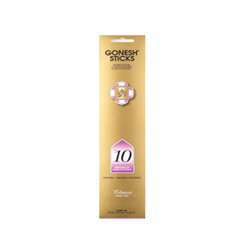 デコードする見て胃Gonesh Incense No 10?- Perfumes of Herbs &花( 20?Sticks in 1パック) 2201108