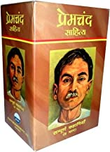 Gift Box 03 - Complete Premchand Stories