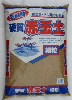 茨城産 硬質 赤玉土 細粒 16L/3袋セット