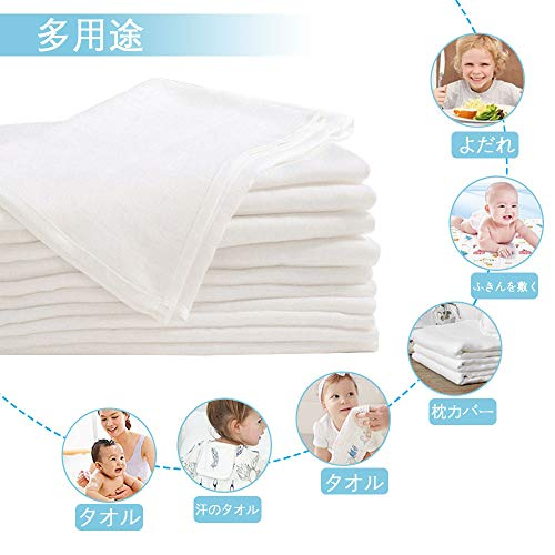 布おむつ無添加コットン100%通気性XIANRUI成形布おむつしっかり吸水ふんわり洗える60×60cm10枚セット
