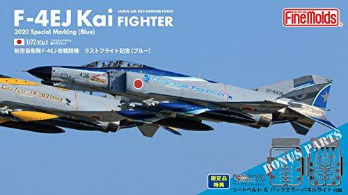 ファインモールド 1/72 航空機シリーズ 航空自衛隊 F-4EJ改 ラストフライト記念 ブルー プラモデル 72838