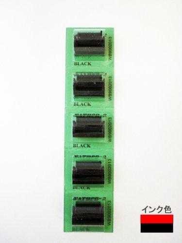 ハンドラベラ duobeler 216 220 専用 インク 1 シート 5 個 2 色 赤 黒