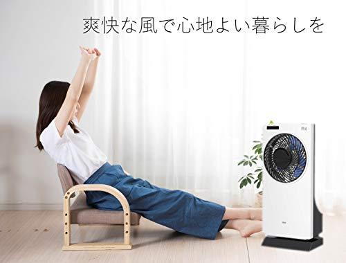 [山善]ミスト扇風機25cmボックス扇マイコンスイッチ霧風(きりかぜ)風量3段階調節タイマー機能リモコン付ホワイトYMFR-A252[メーカー保証1年]