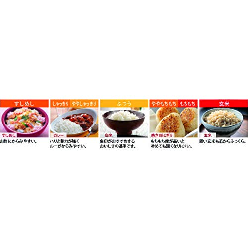 象印圧力IH炊飯器(5.5合炊き)ブラックZOJIRUSHI極め炊きNW-JU10-BA