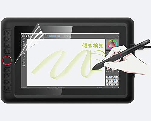 「PCフィルター専門工房」 XP-Pen 液晶タブ Artistシリーズ 13.3インチ 用 ペーパーライク フィルム 紙のような描き心地 ブルーライトカット 反射低減 アンチグレア 貼り付け失敗無料交換 保護フィルム