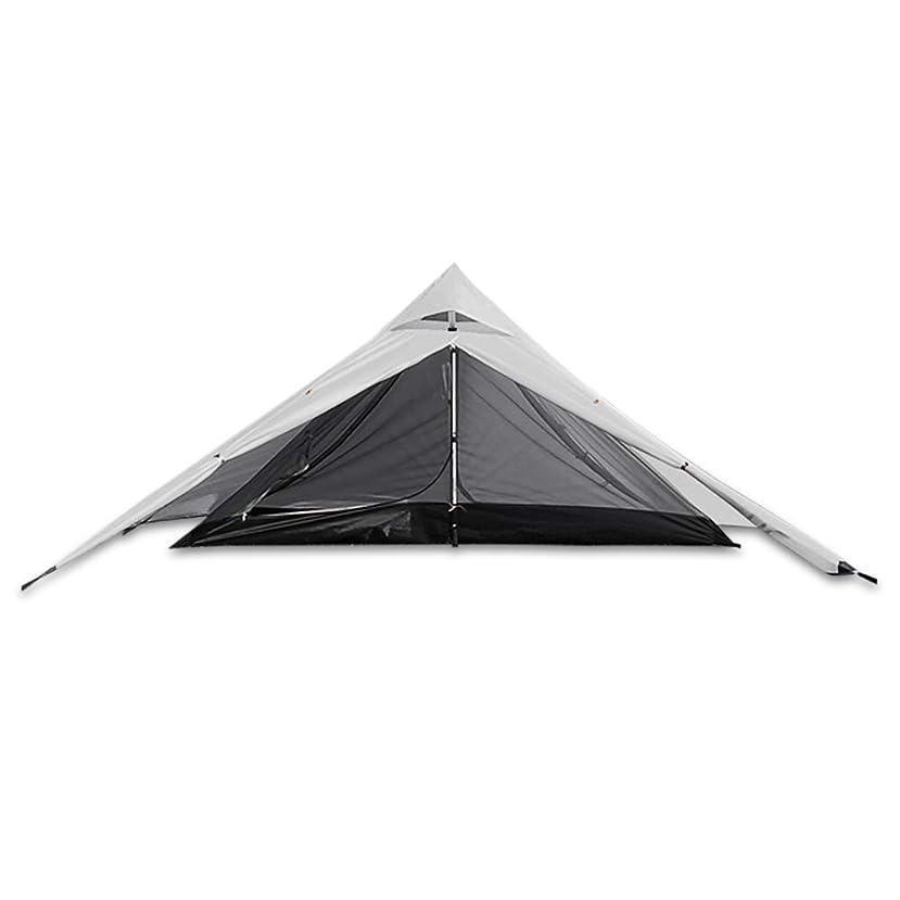 呼び起こす嫌いズームインするLIXADA ワンポールテント キャンプテント 2-3人用 超軽量 簡単設営撤収 前室がある 二層構造 ツーリング フルクローズ 防雨防風防災 アウトドア キャンプ ピクニック 災害など