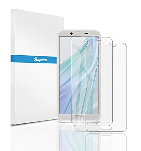 Beyeah【2枚】 AQUOS sense2 (SHV43) ガラスフィルム 強化ガラスフィルム 日本製素材旭硝子製 0.25mm超薄 99% の透過性 耐指紋 硬度9H 2.5Dラウンドエッジ加工 Glass