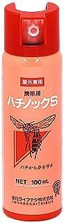 携帯用ハチ駆除用殺虫剤 ハチノックS 1本(100ml)