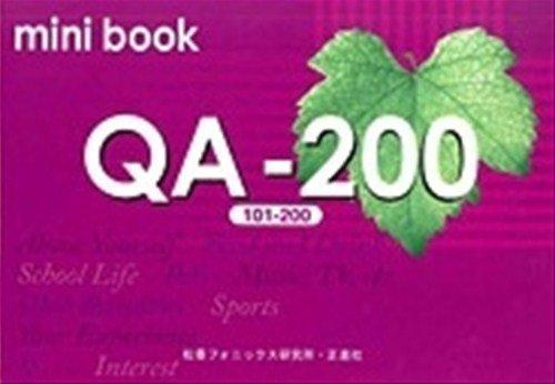QA-200 ミニブック