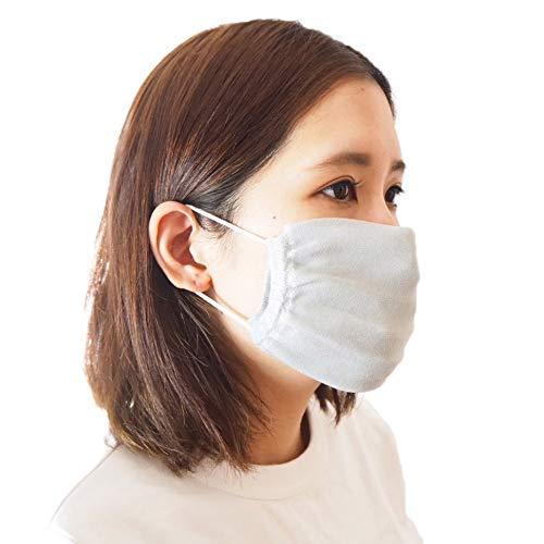 [ソワン] 接触冷感 ひんやり マスクカバー 4枚セット 男女兼用 日本製 洗える (ホワイト, 大人サイズ)