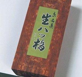生八ツ橋(抹茶)
