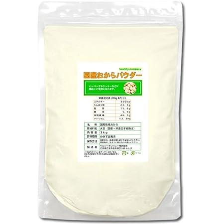 国産大豆100%おからパウダー3kg(乾燥 粉末 ヘルシーカンパニー)