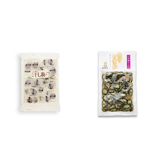 [2点セット] 種なし干し梅(160g)[個包装]・飛騨山味屋 しば漬(120g)