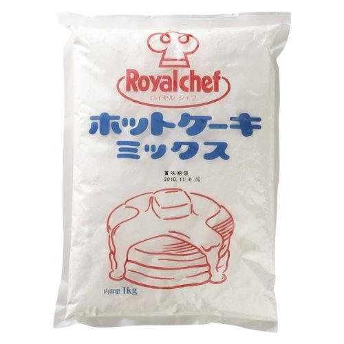 【業務用】ロイヤルシェフ ホットケーキミックス 1kg【常温】