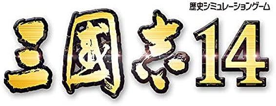 三國志14 GAMECITY & Amazon.co.jp 限定セット 【Amazon.co.jp限定】 PC壁紙 (購入後商品ページ表示)