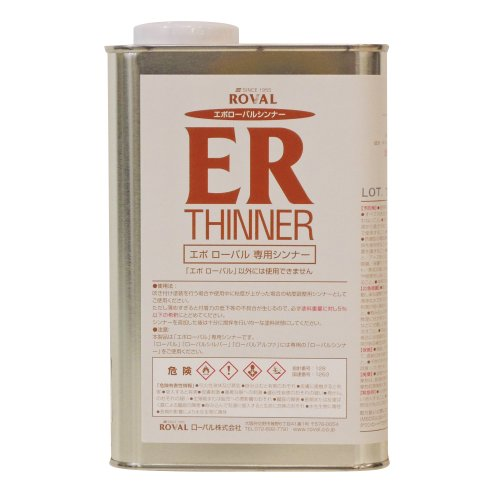 ROVAL 塗料粘度調整用品 エポ ローバル シンナー 1L