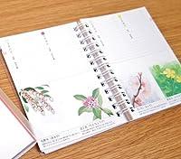 365日分の美しい色手帳・日記帳