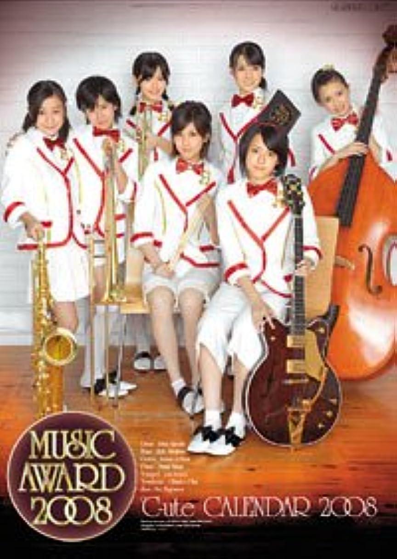生むウルルアーティファクト℃-ute 2008年カレンダー