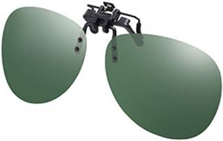 Amazon.es: gafas graduadas - Verde