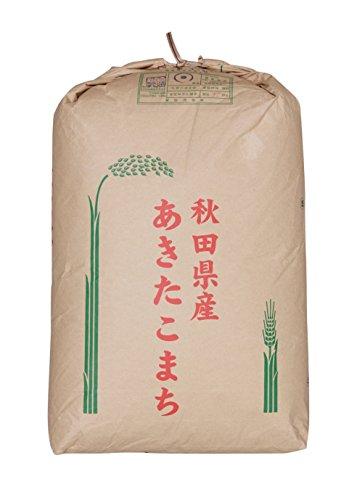 玄米 秋田県産 あきたこまち 30kg 令和2年産