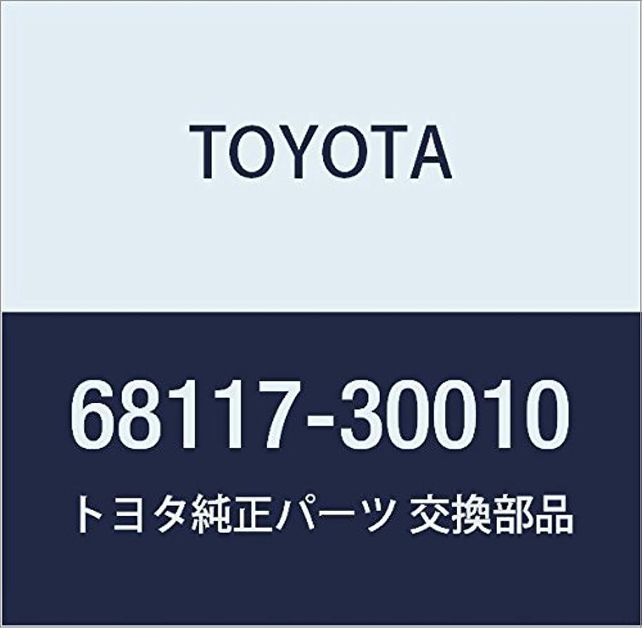 火炎アカデミック主婦TOYOTA (トヨタ) 純正部品 ドアガラス プレート クラウン 品番68117-30010