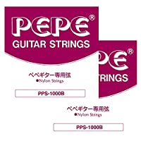 ペペギター専用 ショートスケールガット弦 クラシック弦 ミニクラシックギター用 ナイロン弦 PEPE PPS-1000B (2セット)