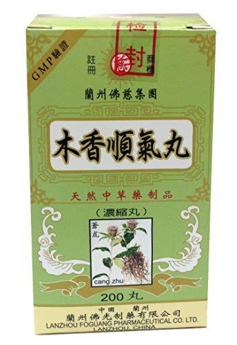 蘭卅佛慈木香順气丸 LAN Zhou Foci - Mu Xiang Shun Qi Wan - Herbal Supplement-200pills
