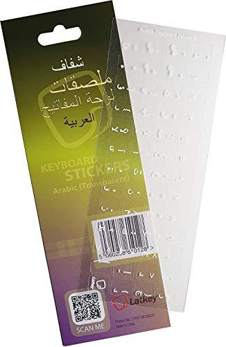 Etiquetas engomadas del Teclado árabe para computadora portátil, Macbook, computadora (Etiquetas de Teclado con Letras Blancas)