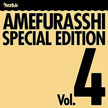 AMEFURASSHI SPECIAL EDITION Vol.4